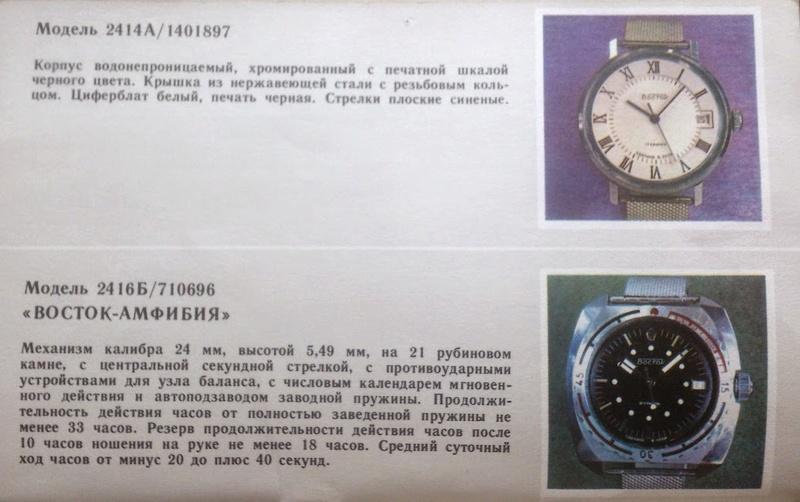 Projets horlogers (externes) - Page 9 Nos_7_10