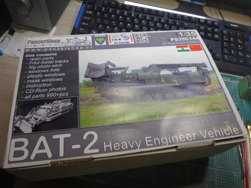 БАТ-2 Dsc02210