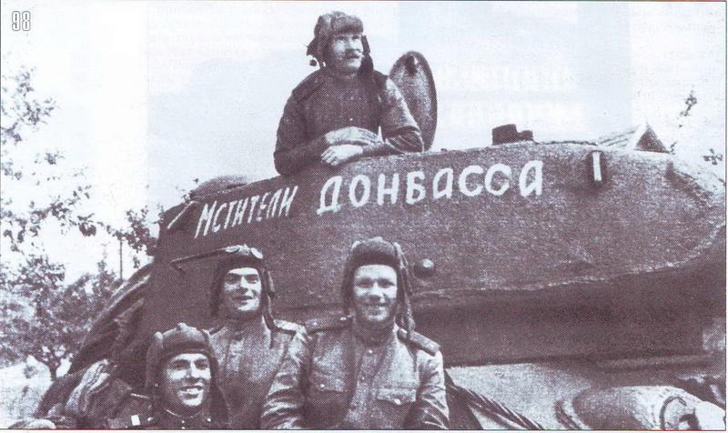 """Т-34/85 """"Мстители Донбасса"""" ГОТОВО 0_14a510"""