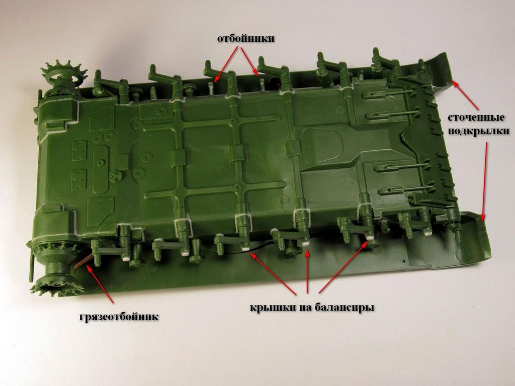 Т-64БВ - «окультуриваем» «СКИФ»  SKIF 1:35 №205  F00110