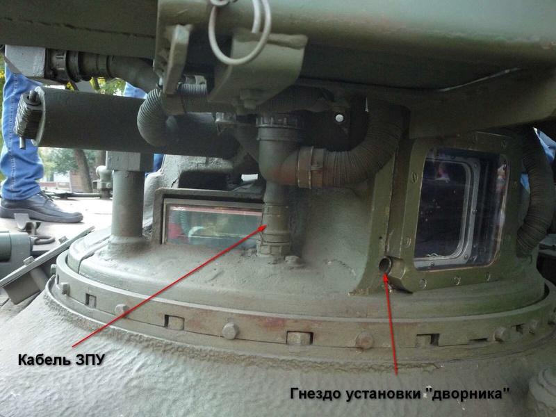 """Т-84 """"Оплот"""" Trumpeter 09511 м 1:35 Image010"""