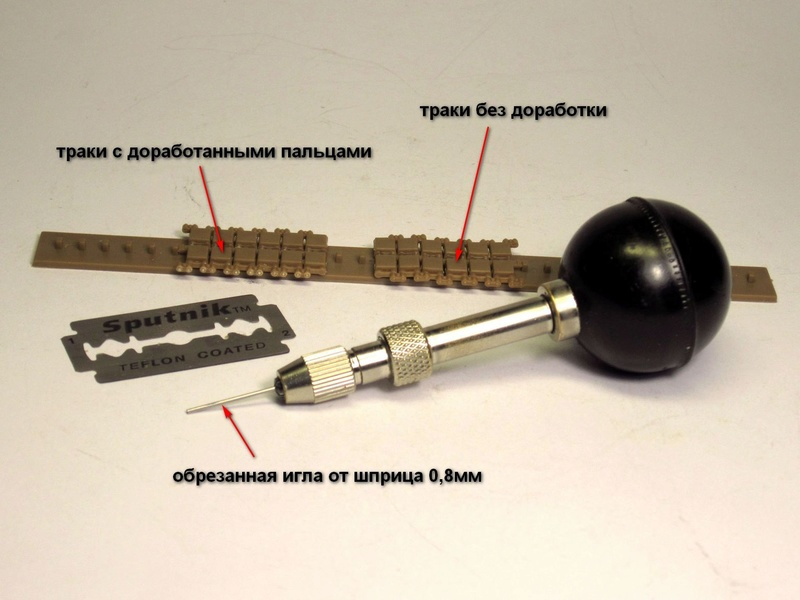 Т-64БВ - «окультуриваем» «СКИФ»  SKIF 1:35 №205  Img_1842