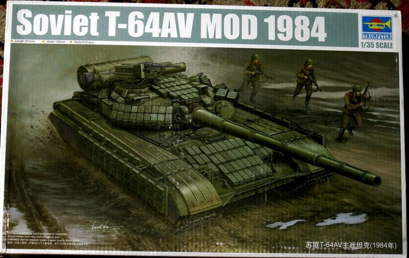 Т-64АВ Trumpeter 01580 1:35 Img_1937