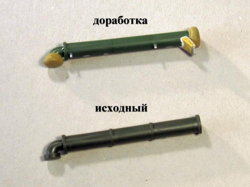 Т-64БВ - «окультуриваем» «СКИФ»  SKIF 1:35 №205  Img_2025