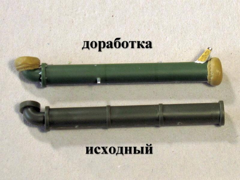 Т-64БВ - «окультуриваем» «СКИФ»  SKIF 1:35 №205  Img_2026