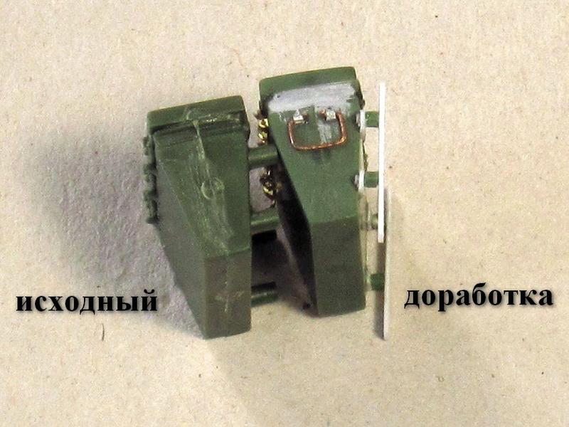 Т-64БВ - «окультуриваем» «СКИФ»  SKIF 1:35 №205  Img_2028