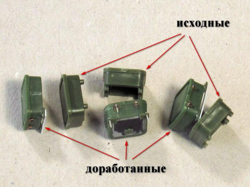 Т-64БВ - «окультуриваем» «СКИФ»  SKIF 1:35 №205  Img_2030