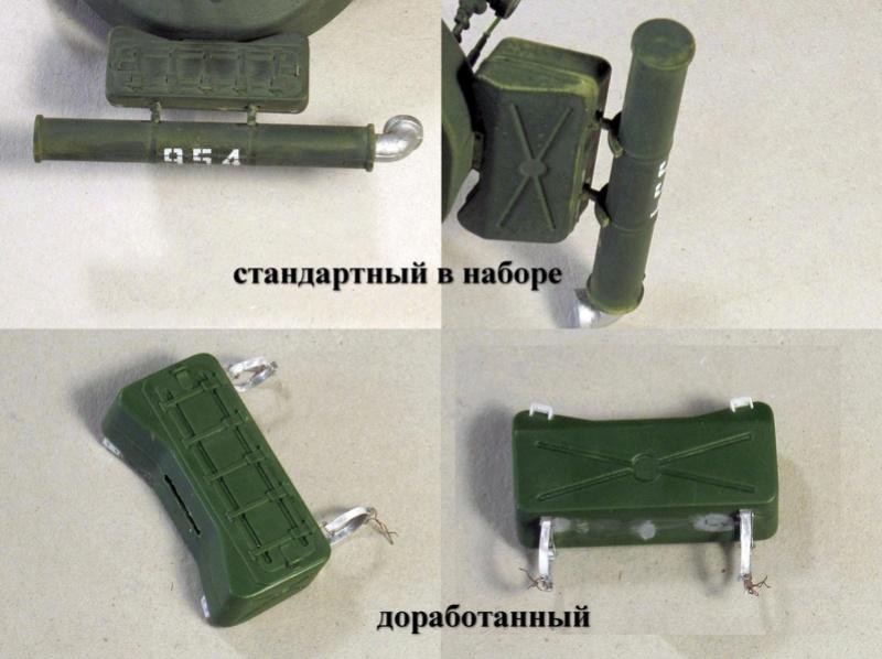 Т-64БВ - «окультуриваем» «СКИФ»  SKIF 1:35 №205  Img_2036