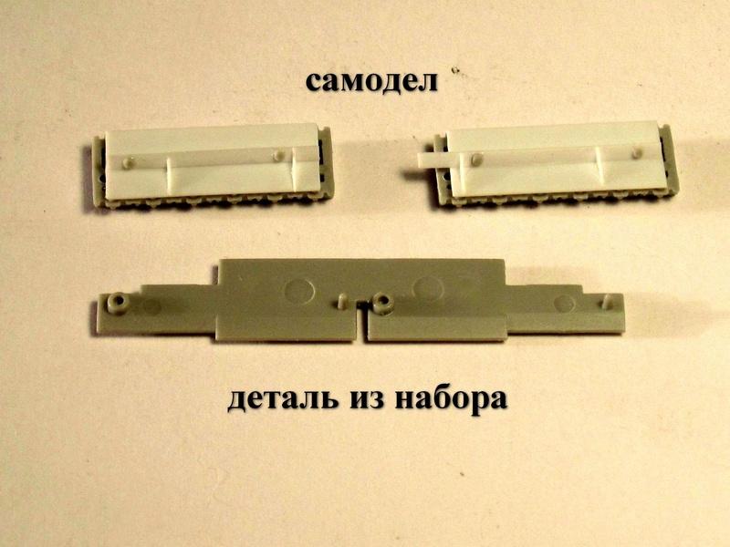 Т-64АВ Trumpeter 01580 1:35 Img_2220