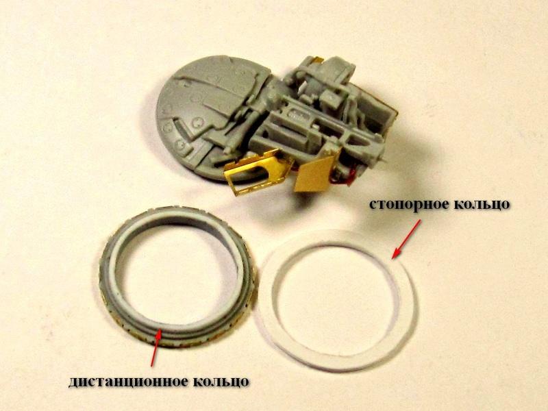 Т-64АВ Trumpeter 01580 1:35 - Страница 2 Img_2241
