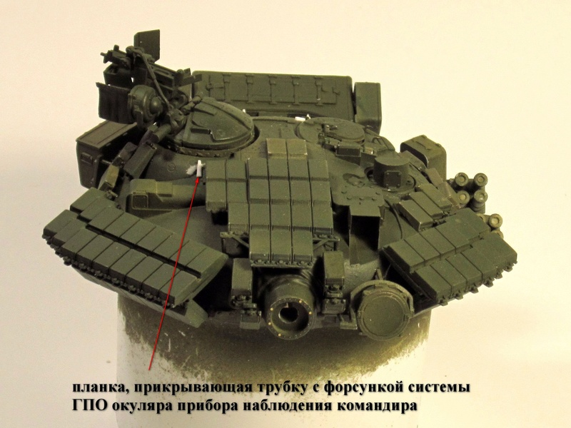 Т-64АВ Trumpeter 01580 1:35 - Страница 2 Img_2247