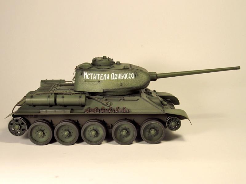 """Т-34/85 """"Мстители Донбасса"""" ГОТОВО Img_2352"""