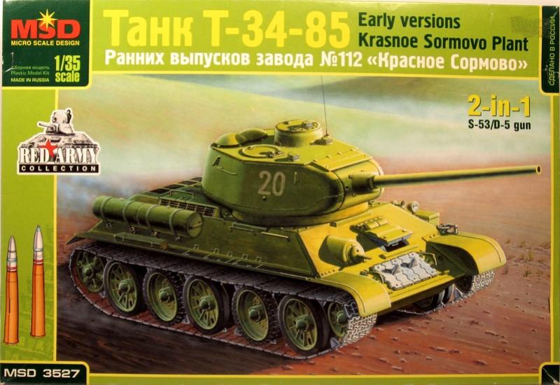 Т-34-85 з-да №112 с орудием С-53 Img_2367