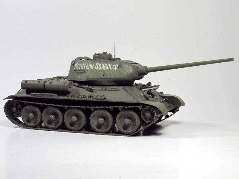 """Т-34/85 """"Мстители Донбасса"""" ГОТОВО Img_2412"""