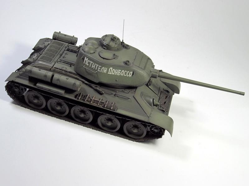 """Т-34/85 """"Мстители Донбасса"""" ГОТОВО Img_2413"""