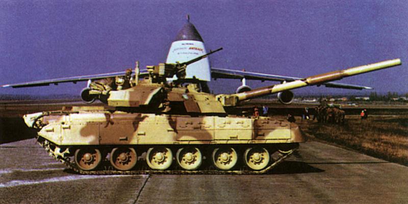 """Т-84 """"Оплот"""" Trumpeter 09511 м 1:35 P108-110"""