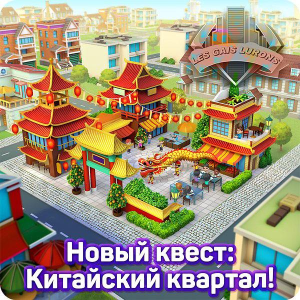 Le quartier chinois 019