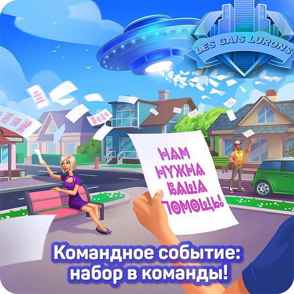 Le cosmodrome 27201710