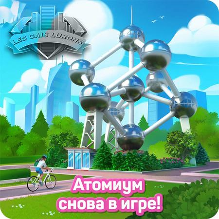 L'Atomium Jmw4kh10
