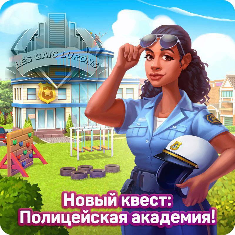 L'académie de police Trnqjx10