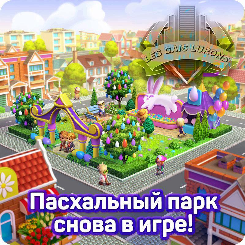 Le parc de Pâques est de retour Uymhld10