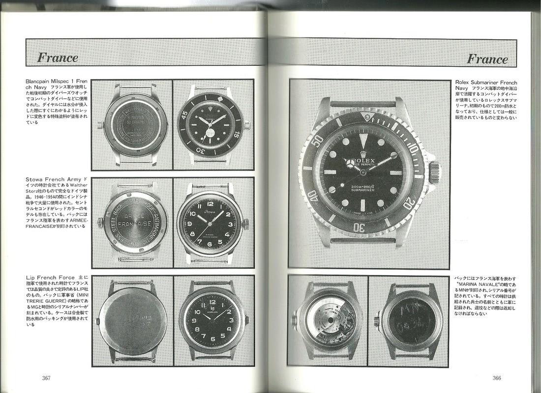 Des livres sur les montres et horloges militaires françaises? Photos12