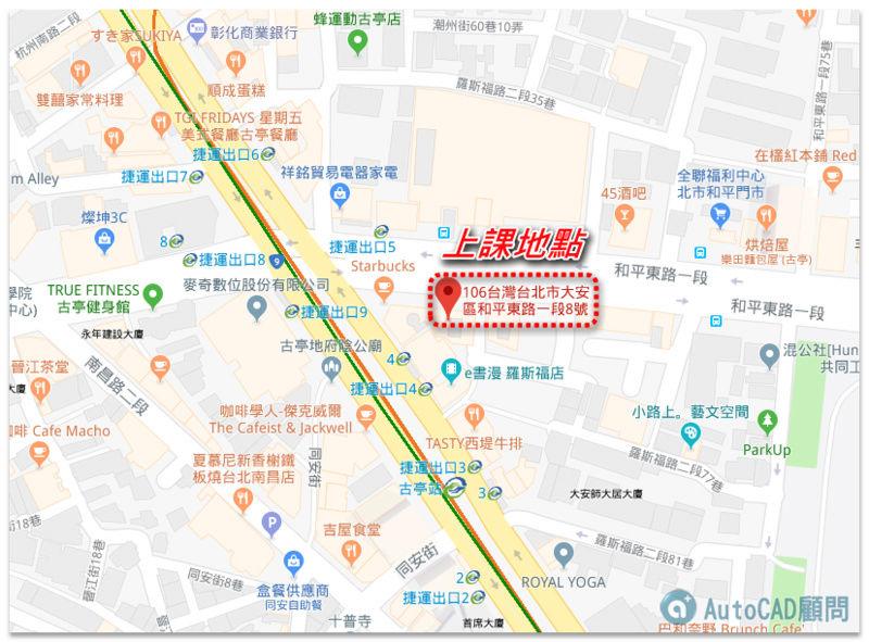 [課程]AutoCAD 2D基礎入門-假日班(107/06/23) 000210