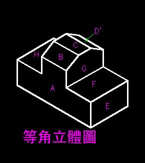 【發帖精華】[基礎觀念]-讀圖,識圖,三視圖 - 頁 15 0110