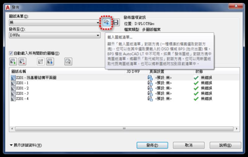 [討論]關於發佈的檔案名稱是否可以設定不顯示? 040310