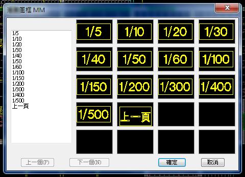 [報告]AutoCAD DWGUNITS 變更圖面單位及物件單位 056810
