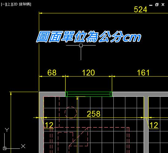 [報告]AutoCAD DWGUNITS 變更圖面單位及物件單位 057010