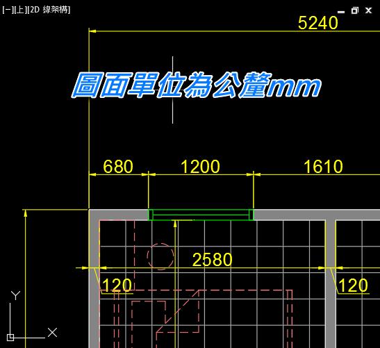 [報告]AutoCAD DWGUNITS 變更圖面單位及物件單位 057110