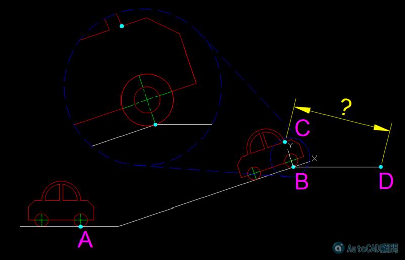 AutoCAD教學 基礎指令測驗題9 058410