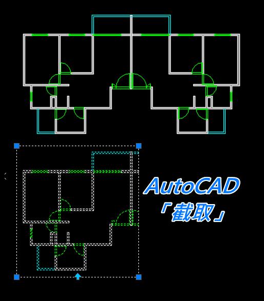 [秘技01]AutoCAD CILP指令 058810