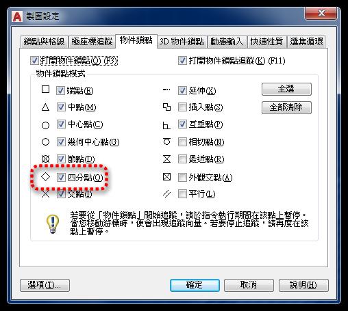 AutoCAD教學 幾何圖形習題01 058910