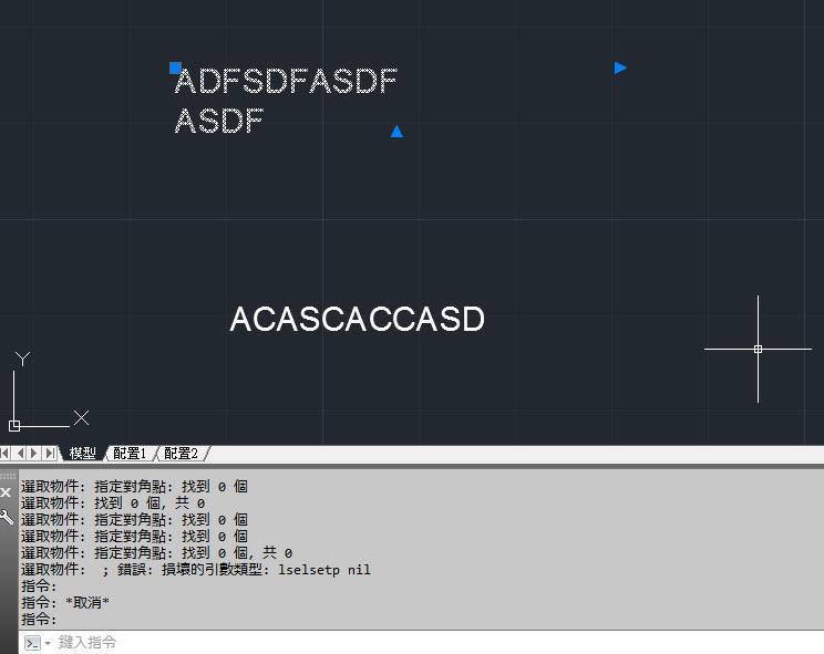 [分享]英文文字大小寫轉換Lisp 12310