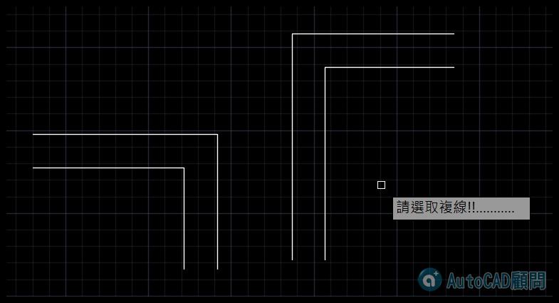 [問題]複數如何中間產生中心線 1410