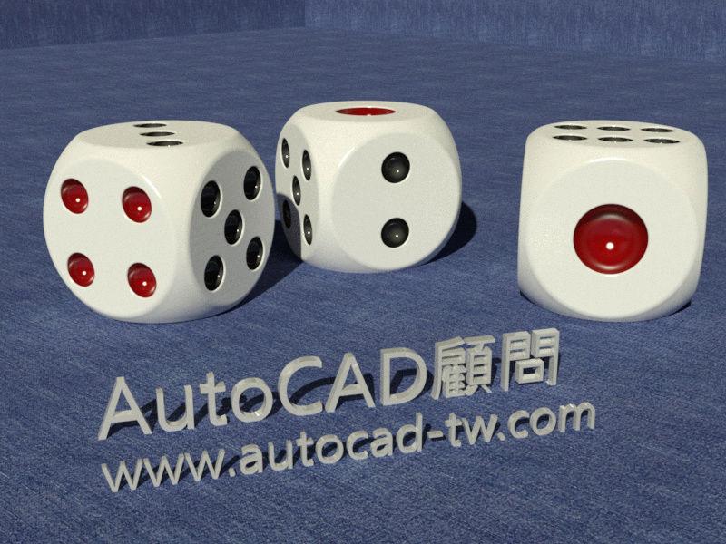 AutoCAD 3D骰子-進階版 315310