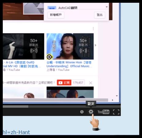 「教學」觀看youtube影片小技巧 322710