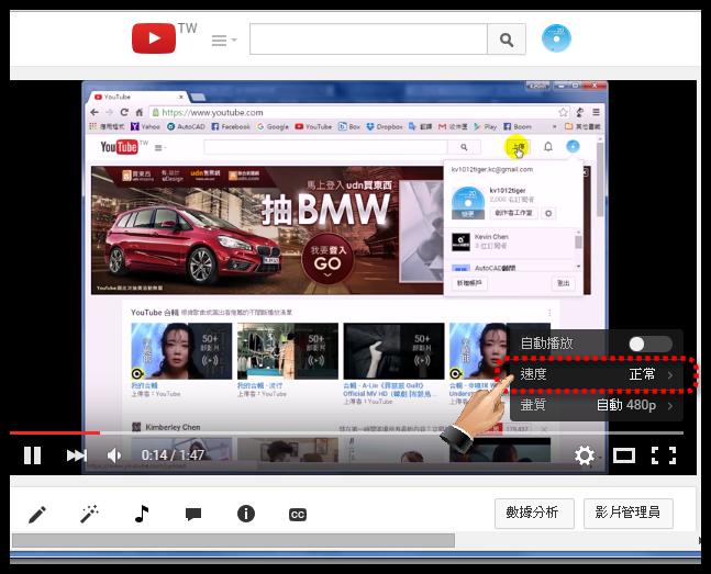 「教學」觀看youtube影片小技巧 323110