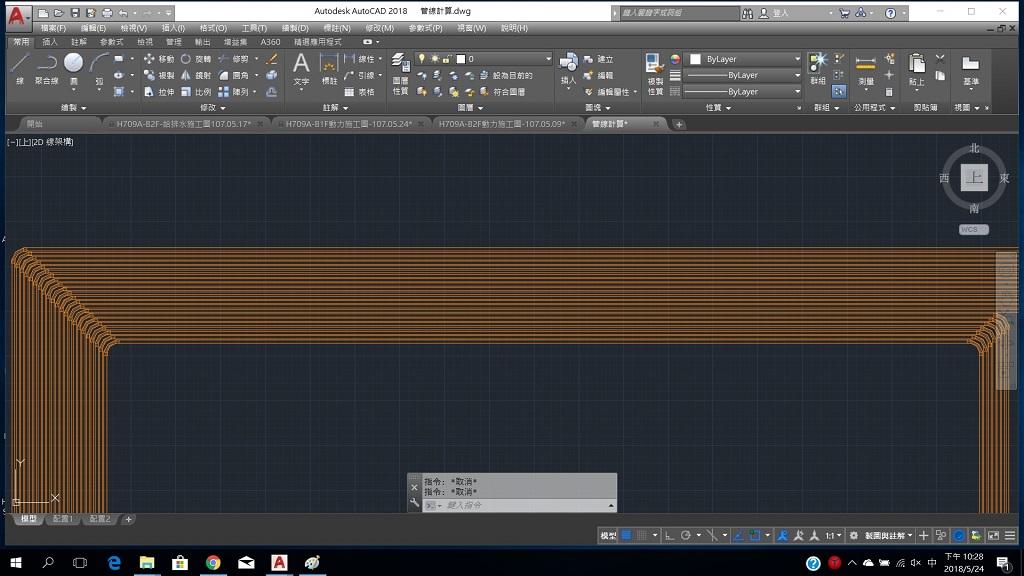 單線計算長度 Ueuuo10