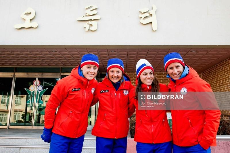 Лыжные гонки / 크로스컨트리 스키 Часть I. Bb180351