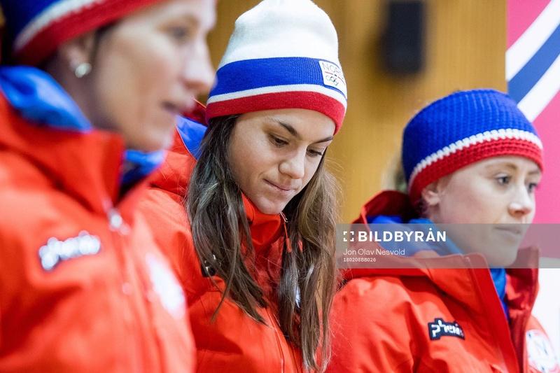Лыжные гонки / 크로스컨트리 스키 Часть I. Bb180371