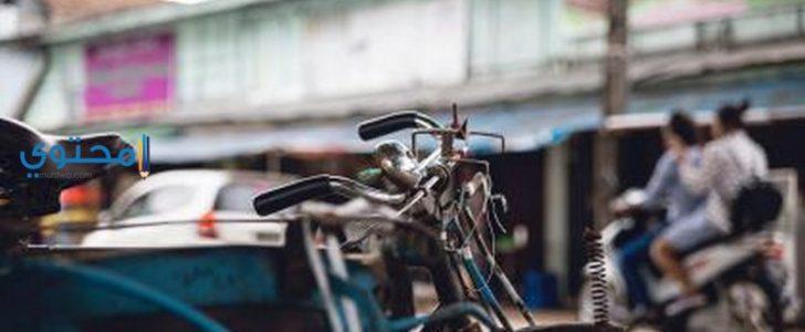 تفسير رؤية الدراجة الهوائية والنارية فى الحلم  114