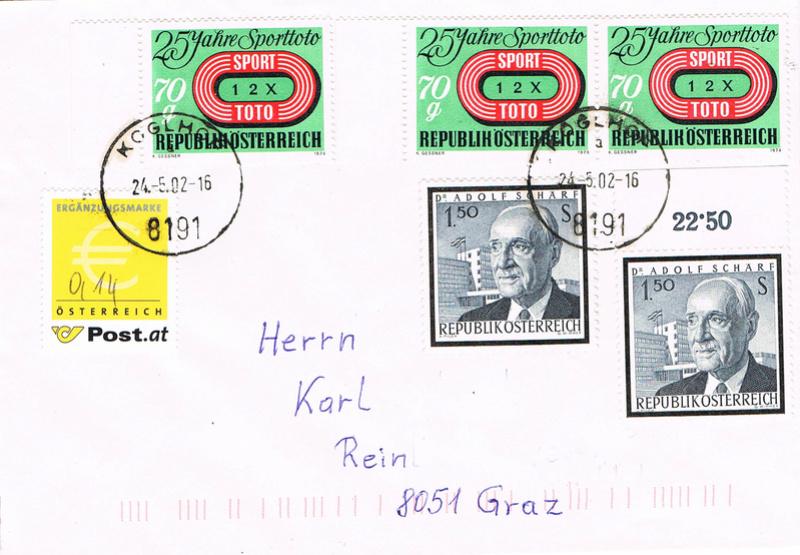 Österreich - Ergänzungsmarke  - Seite 2 Er11