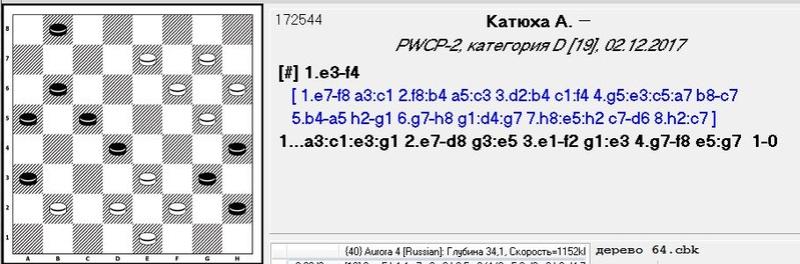 64-PWCP-II Второй личный чемпионат мира по проблемам в русские шашки 111