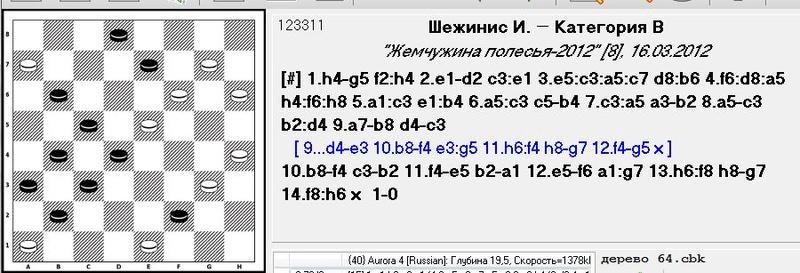 64-PWCP-II Второй личный чемпионат мира по проблемам в русские шашки 114
