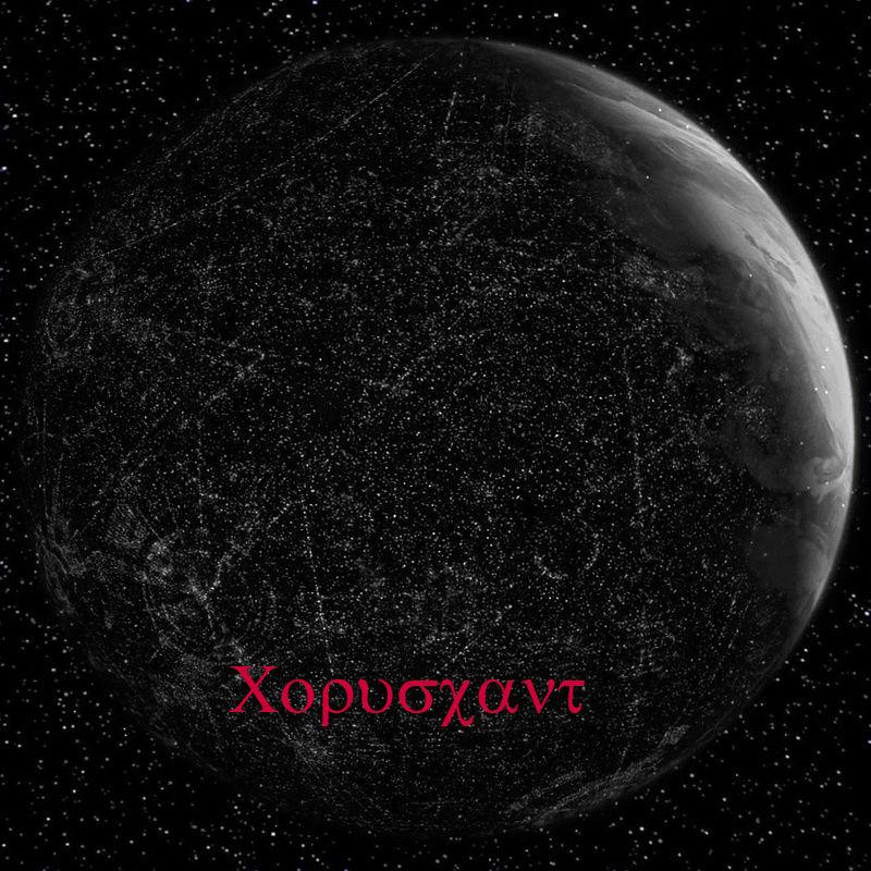 Misión corpudo [Dantooine] Corusc10
