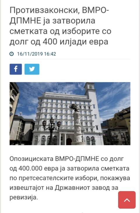 ДПНЕ КРИМИНАЛНА Img_2017