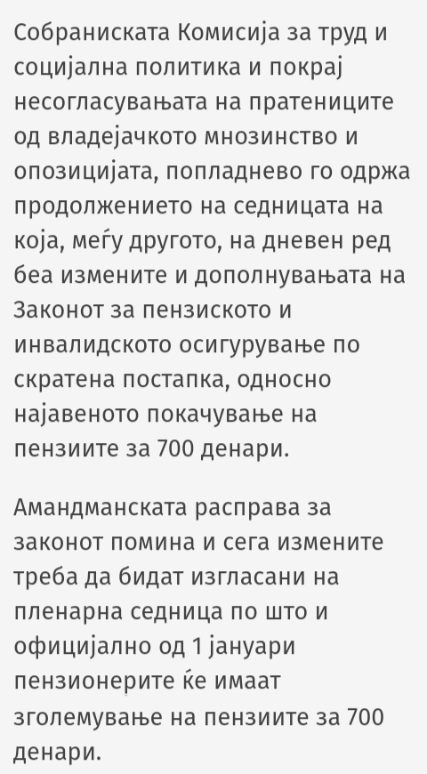 Разни вести од Македонија - Page 34 Img_2021